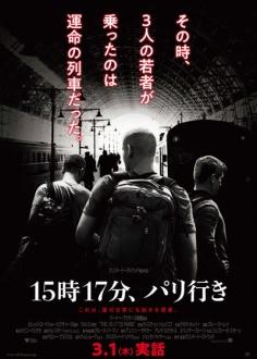 le-film201831-1.jpg