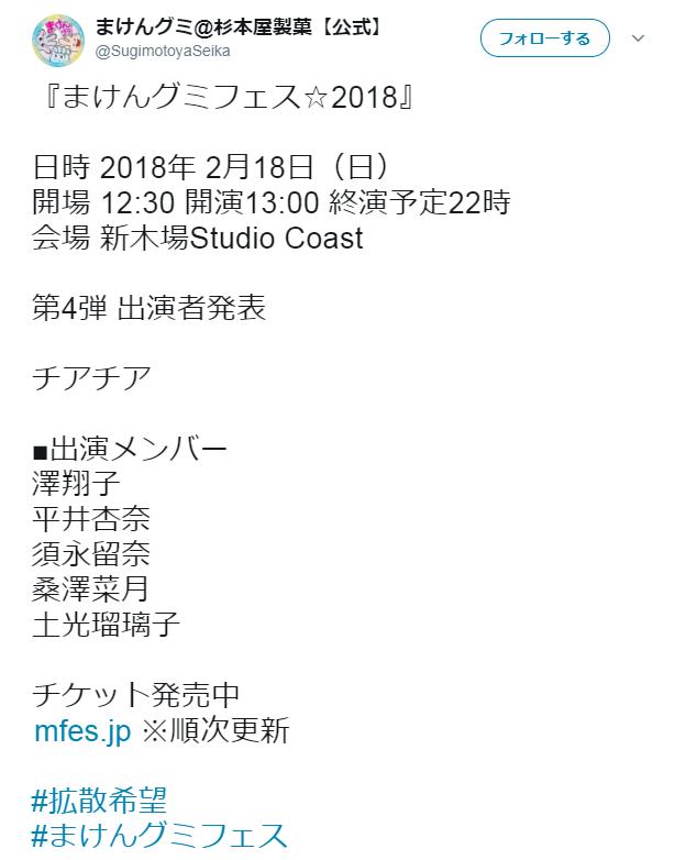 20180126135609e5f.png
