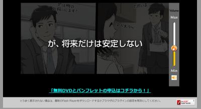 INVESTORS CLOUD動画視聴