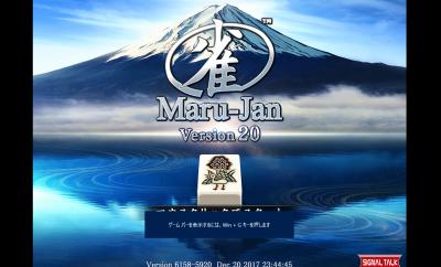Maru-Jan Windows10アプリ