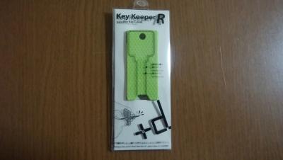 kee keeper R(キーキーパーR)