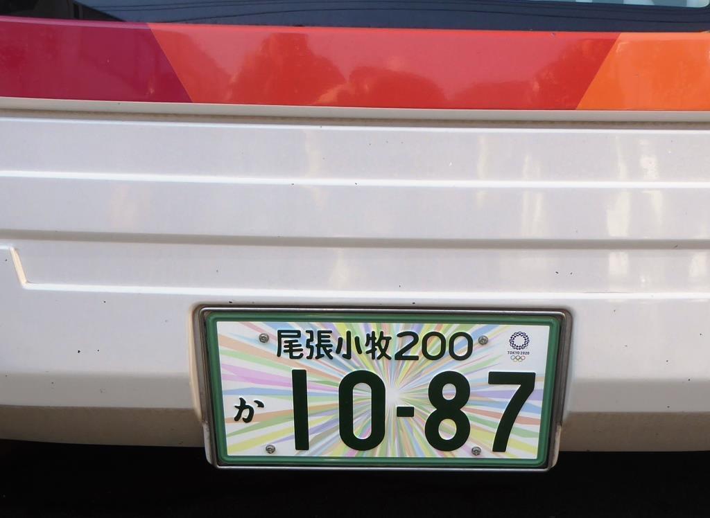 P21200290.jpg