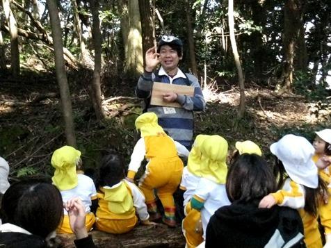 さくら木育教室・野遊びウォーク