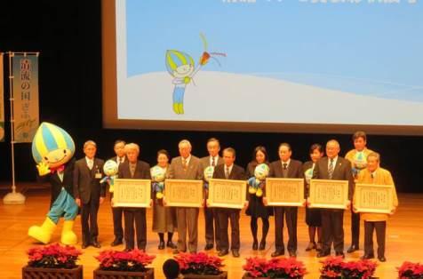 ミナモ賞表彰式