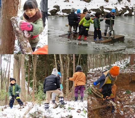 楽天の森・雪遊び