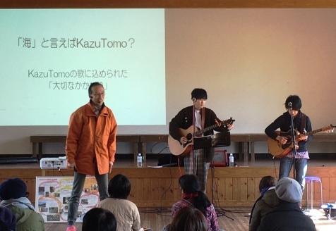 里山トークセッション・コラボ企画