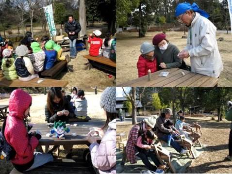 里山トークセッション・木育教室