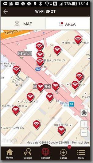wifi03.jpg