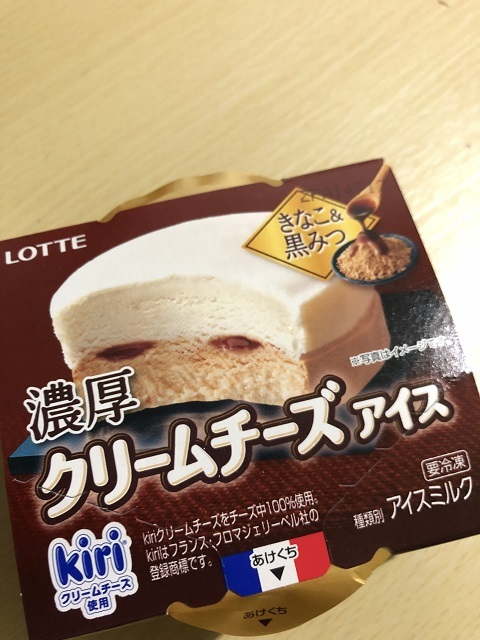 ロッテ 濃厚クリームチーズアイス きなこ黒みつ1