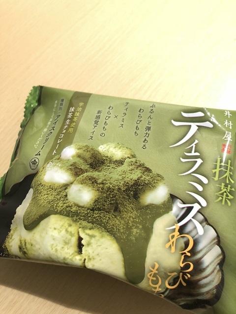 井村屋 抹茶ティラミスわらびもち1