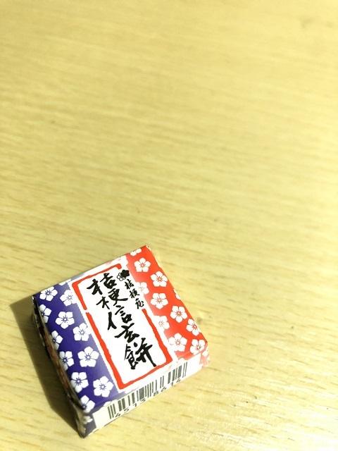 チロルチョコ 〈桔梗信玄餅〉1