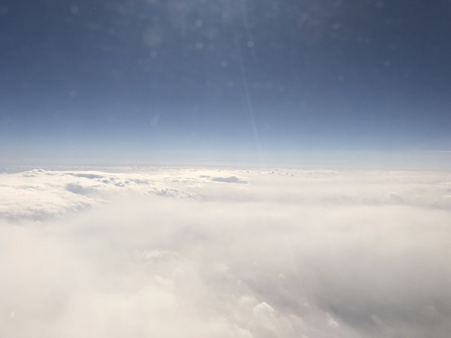 名古屋雲海