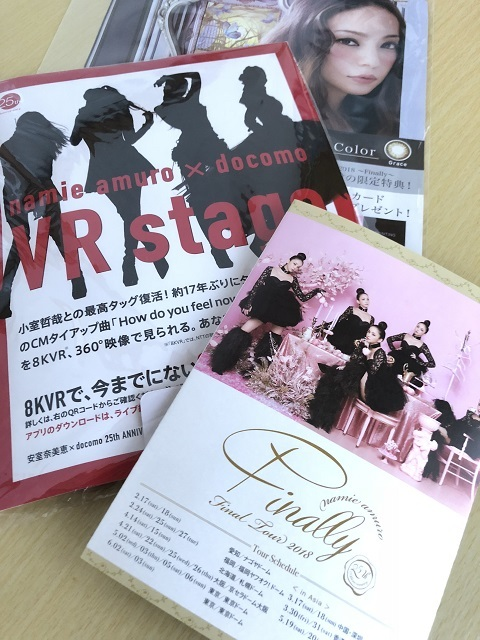 namie amuro Final Tour 2018 ~Finally~ VR