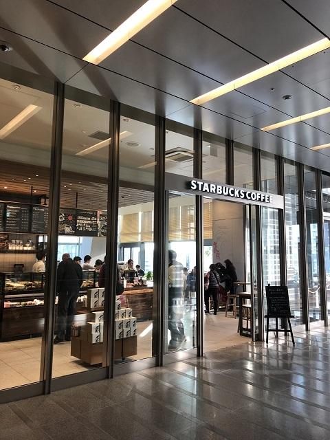 スターバックス コーヒー 名古屋JRゲートタワー店