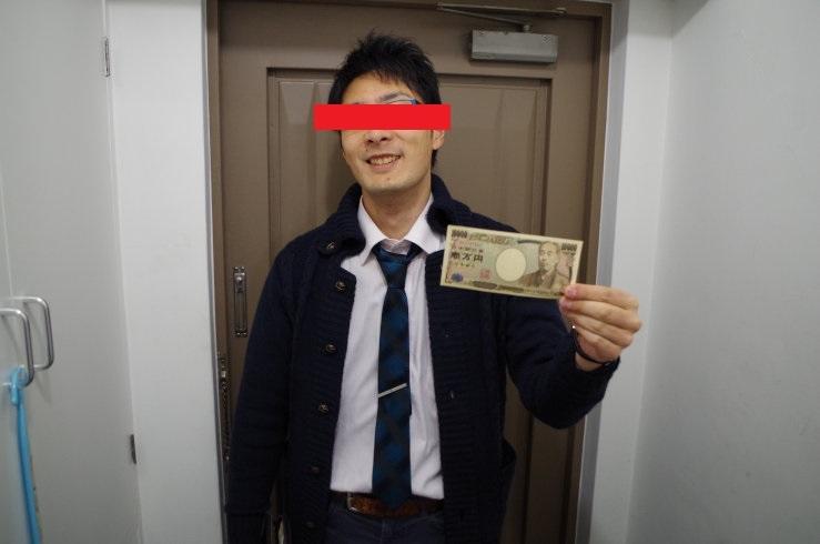 japansen-303[1]