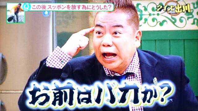 bakaka180124-1.jpg