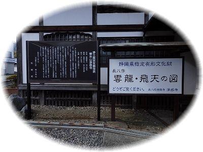長八菩提寺