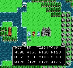 Dragon Quest III - Soshite Densetsu e (Japan) (Rev 0A)-3