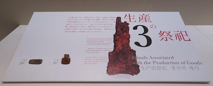 「野毛大塚古墳(西岡8号墳)」その3 ―東京都指定史跡―