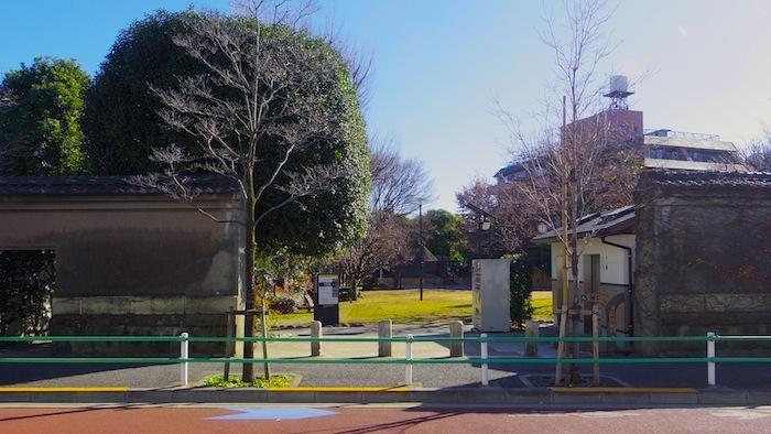 「三田台公園」