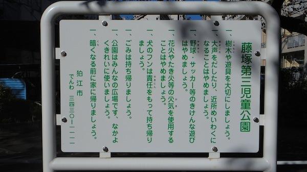 「金堀塚」