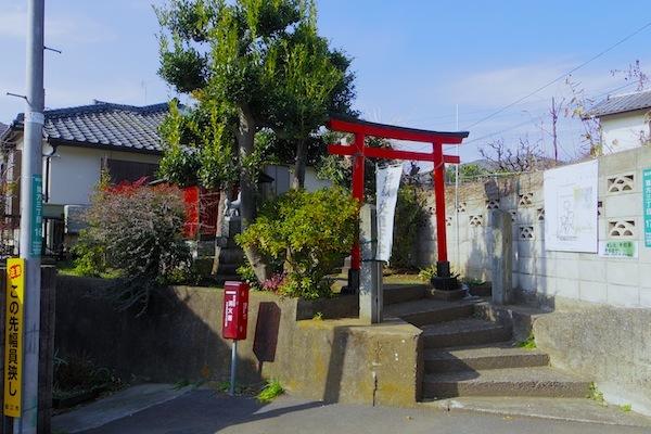 狛江市 「前原下峡塚」