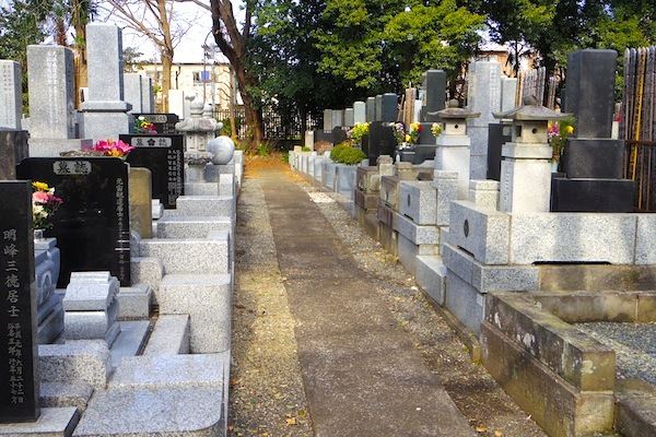 狛江市「印塔塚」