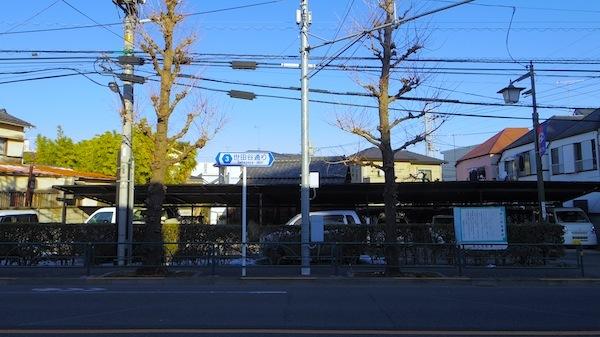 狛江市「銀行町の無名古墳」