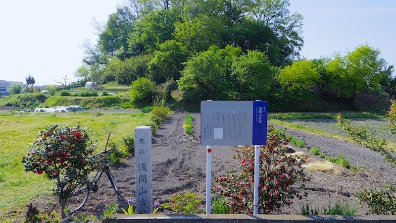 浅間山古墳(倉賀野町第1号古墳)