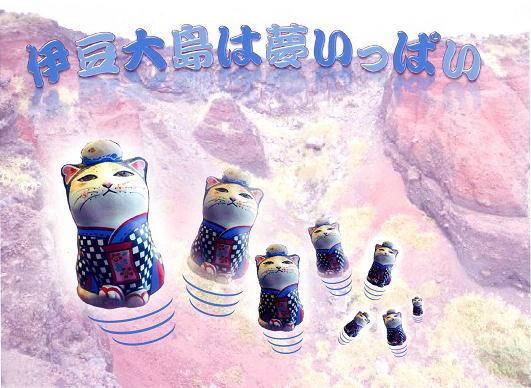 伊豆大島 2