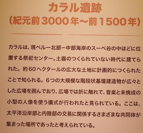 PC202566_convert_20171230205444.jpg