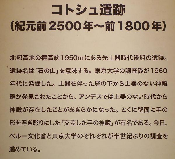 PC202567_convert_20171230212157.jpg
