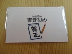 20180109 (1)