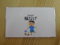 20180126 (1)