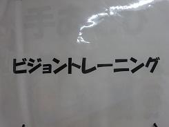 20180116 (1)