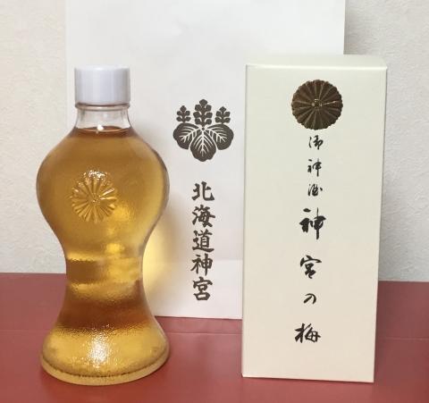 北海道神宮 梅酒