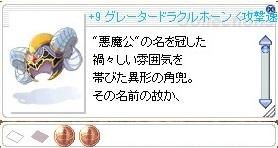 SS180221-1181.jpg
