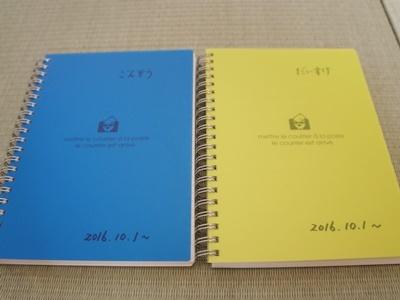 DSC05459-400-8.jpg