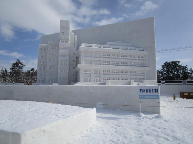 玩具野郎活動日報 2018年2月9日 雪灯篭祭2018 (5)
