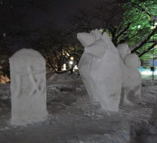 玩具野郎活動日報 2018年2月9日 雪灯篭祭2018 (30)