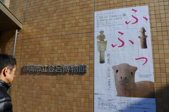 静岡市【登呂遺跡】お散歩・古代人のモノつくりにふれる