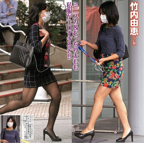 テレ朝の竹内由恵さんの私服が酷すぎる件
