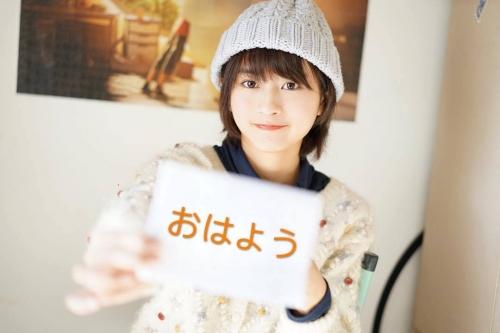 中国のガッキーこと栗子さん かわいすぎwww