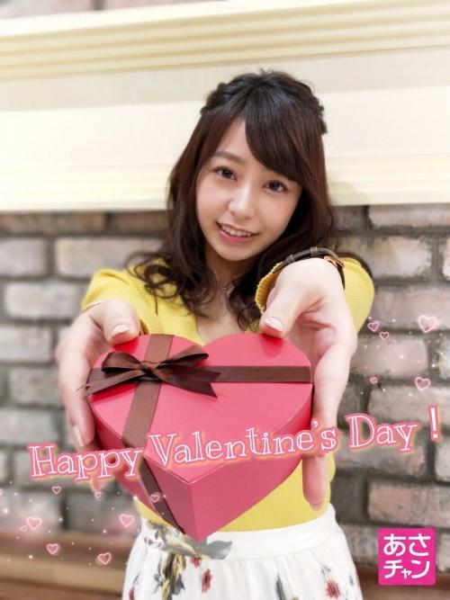 TBS宇垣美里アナ(26)がお前らにチョコをくれたぞ!