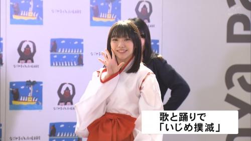 【画像】「この美少女は誰?」名古屋の巫女 仲村和泉さんが可愛すぎると話題沸騰wwwwwwwwwwwww