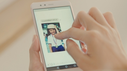 深田恭子、新CMで幼少期の写真公開「こんなときあったなあ」