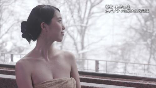 秦瑞穂の入浴シーン エロすぎ