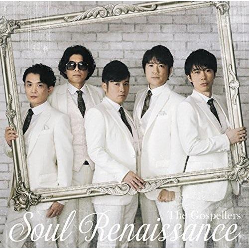 Soul Renaissance 500