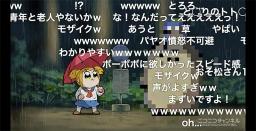 180108_popteamepic_anime.jpg