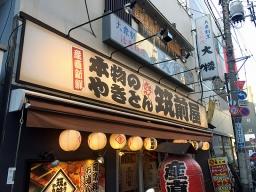 180218_chikuzenya.jpg